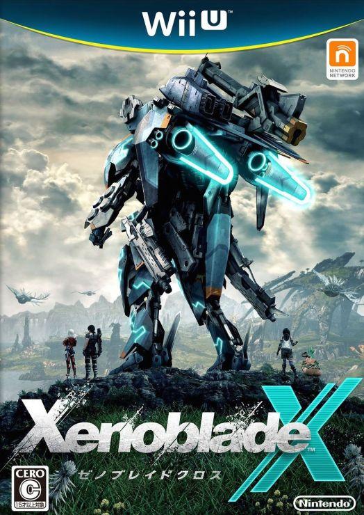 XCX Cover Art
